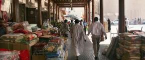 Deira Souk Dubai UAE