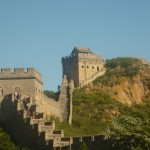 Travel Deal:  Budget Priced 10-Day Exploration of China's Delights