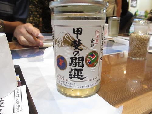 Sake tasting at Ide Sake Brewery