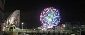 Cosmo Clock 21 in Yokohama, Japan