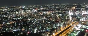 View from room 5714 of Yokohama Royal Park hotel