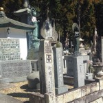 Postcard from Okunoin Cemetery