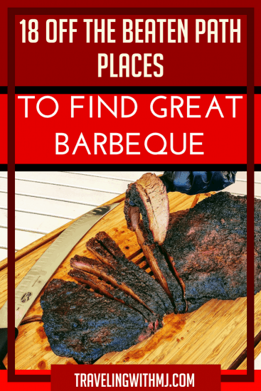 In honor of Barbecue Month, I've collected a few off the beaten path places to find great barbecue. It is by no means close to any type of complete list, so consider it a starting place if you find yourself in the neighborhood.